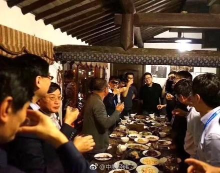 ,马云,刘强东,马云回应乌镇饭局 马云你要挺住!