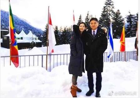 ,刘强东,今日热点:杜若溪怀孕 章泽天、刘强东甜蜜合影