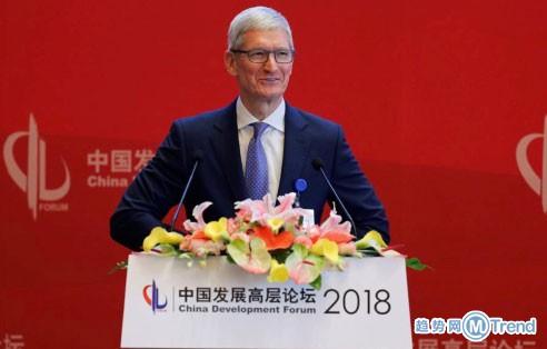 今日热点:苹果被商务部点名 孙宏斌承认失败