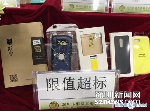 今日热点:QQ停止欧洲服务 手机壳致癌物超标