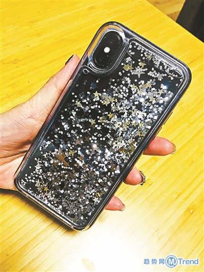 今日热点:流沙手机壳遇尴尬&北大校长致歉