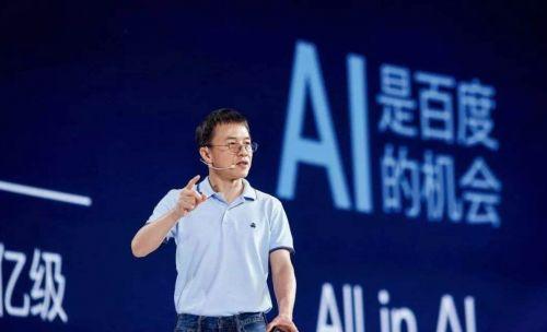 ,李彦宏,百度,微软,陆奇卸任百度总裁,百度下一步何去何从