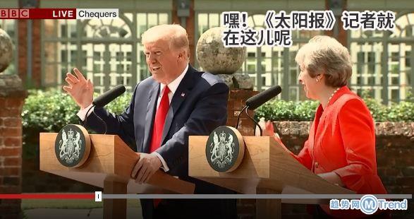 今日热点:特朗普向梅姨道歉 网曝101集资被查