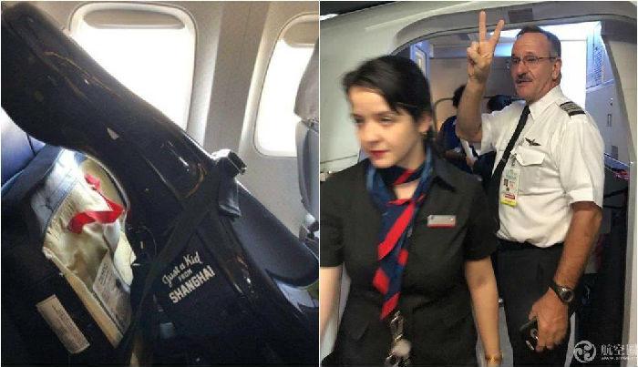 """,中国留学生因""""飞机太小""""被赶下机,美航简单粗暴行为需负责"""