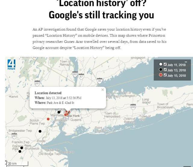 谷歌被曝强行追踪用户,隐私保护真的那么难吗