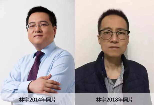 罗永浩回应腾讯