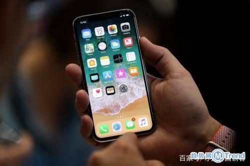 今日热点:苹果下架iPhoneX 北京公积金新政