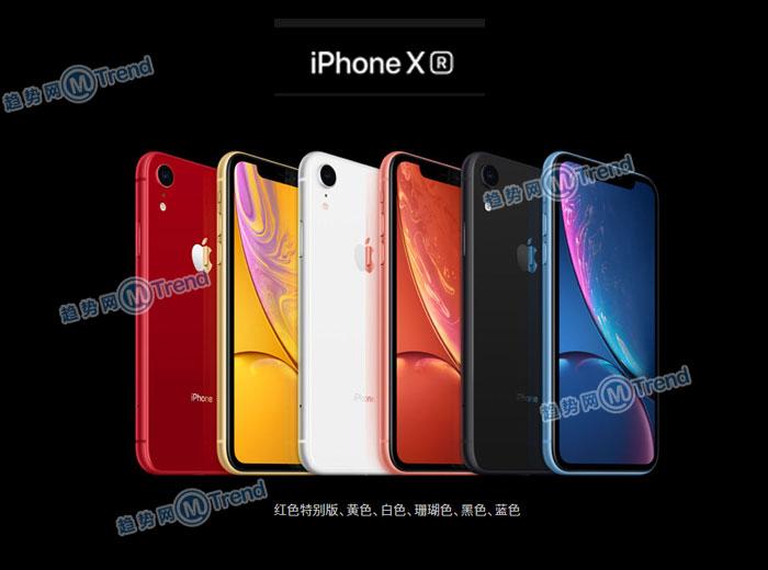 ,苹果,iPhone,买iPhoneXSMax XS还是XR X好?全方位对比X系列哪个最划算