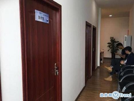 今日热点:杭州纵火案保姆莫焕晶被执行死刑 大学生遭遇培训贷
