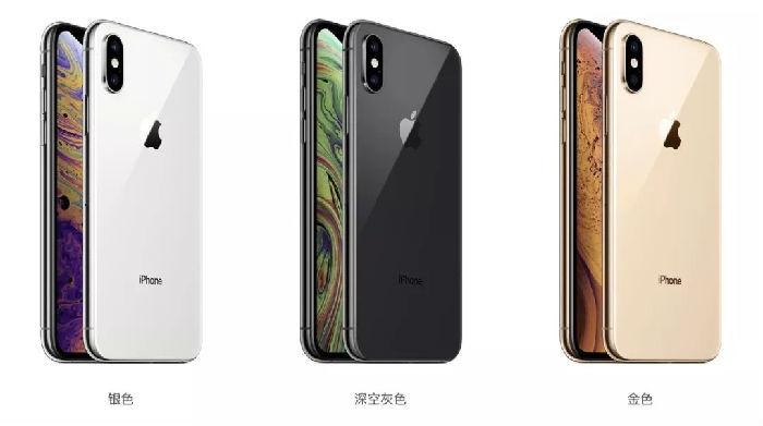 ,iPhone,为什么不建议女孩子买iphone Xs?