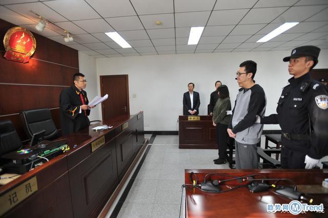 今日热点:宋喆获刑6年 教育部肯定本转专