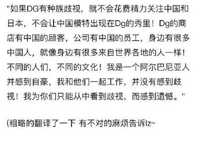 ,D&G你们的道歉我们不接受,中国的文化我们自己传播!