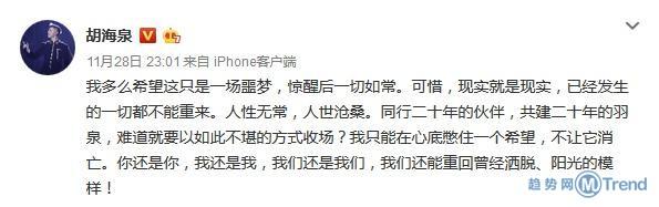 今日热点:蒋劲夫案件不属实 白百何曝新恋情 胡海泉深夜再发声