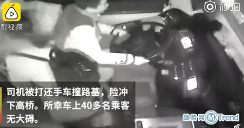 今日热点:乐清男孩母亲被拘 司机还手遭解雇