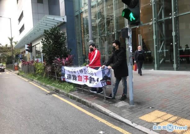 今日热点:刘德华公司被曝欺骗 薛之谦回应被误认