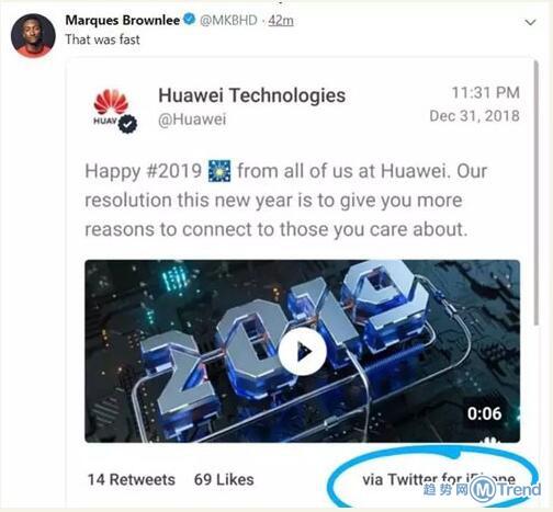 今日热点:华为Twitter事故 苹果股价暴跌