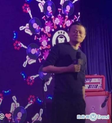 今日热点:马云开酒吧 华为与袁隆平合作