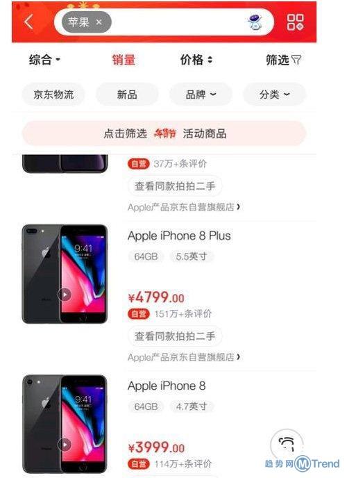 今日热点:马云唱空城计 苹果授权京东降价