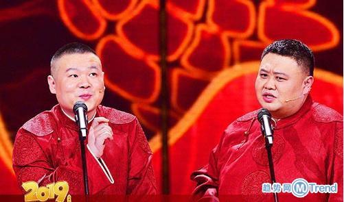 今日热点:岳云鹏春晚笑场 林志玲表演难度