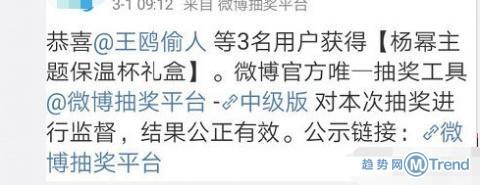 今日热点:月嫂月薪25000 杨幂翻牌王鸥黑粉