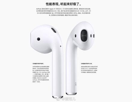 ,苹果,苹果公布新款AirPods