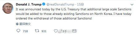 ,特朗普撤回对朝鲜的新制裁