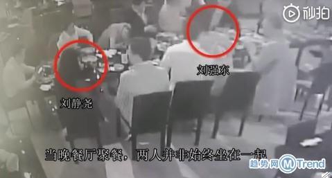 今日热点:刘强东案视频曝光 刘强东律师证实公寓视频
