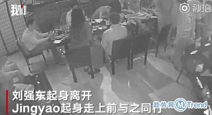 今日热点:刘强东案完整视频监控流出 刘强东案24G监控