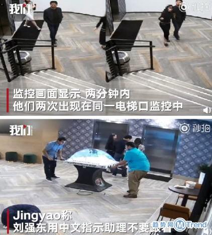 今日热点:刘强东案完整视频 刘强东案24G监控