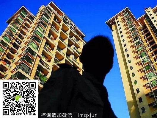 ,北京有房的看过来 最新落户方法!