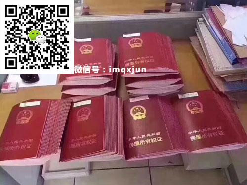 平安普惠宅保宝:申请流程 办理要求 低息资质 支持城市