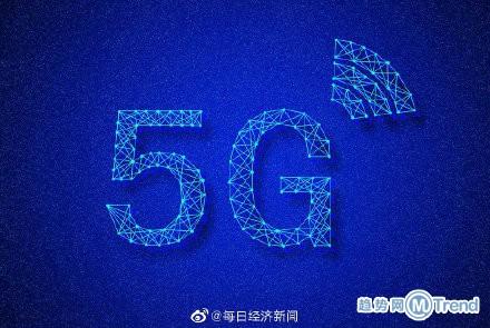 今日热点:平鑫涛财产分配 5G覆盖40个城市