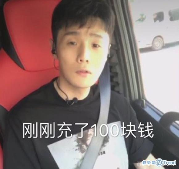 今日热点:高考放榜时间表 李荣浩直播中欠费