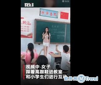 今日热点:抖音主播教室摆拍 李昌钰谈章莹颖案