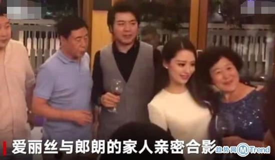 今日热点:杭州失联女童监控 郎朗婚礼答谢宴