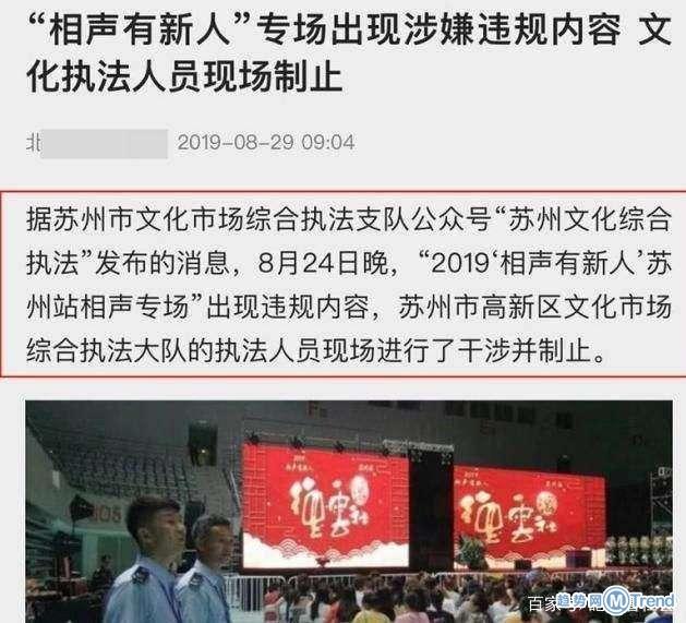 今日热点:吴亦凡女友身份恋情疑曝光 德云社违规被叫停