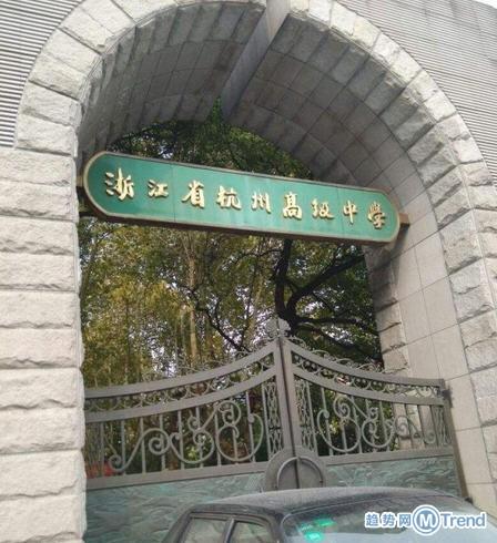 今日热点:杭州女生课间坠亡 大连男孩尾随女性