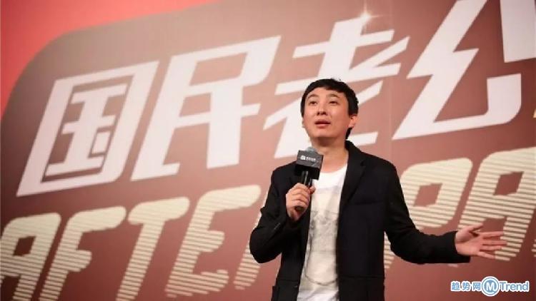 今日热点:王思聪清空微博 北京拆除收费站