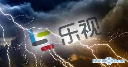 今日热点:乐视网现金流断裂 伊利原董事长入狱