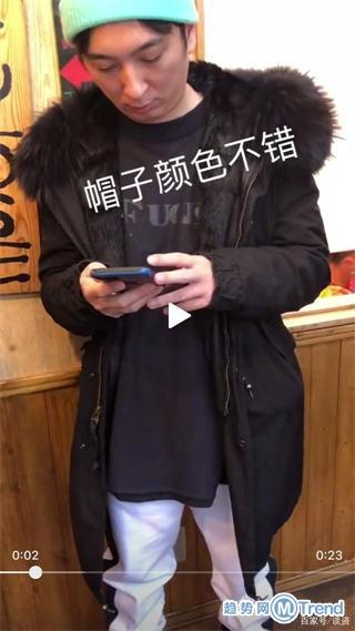 今日热点:王思聪排队吃拉面 三星董事长被监 禁