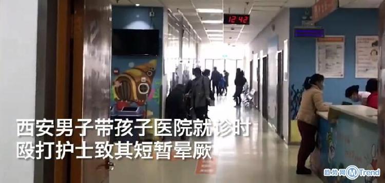 今日热点:警方回应护士被打 李天一狱内组乐队
