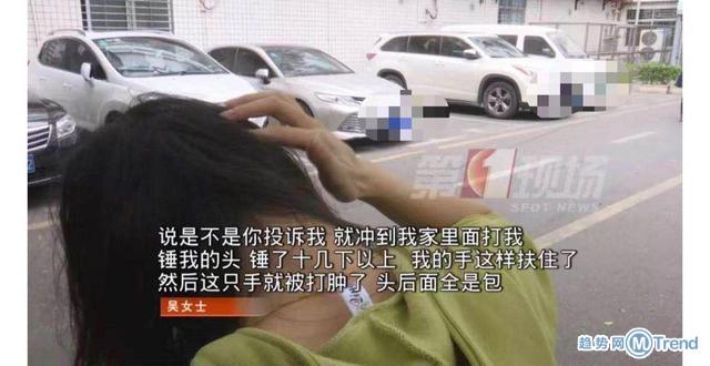 今日热点:女子投诉快递被打 最严征信即将上线