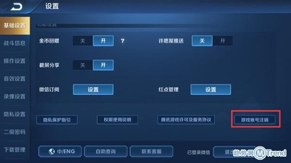 今日热点:故宫春节开放时间 王者荣耀注销功能