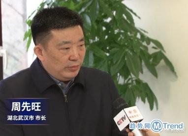 今日热点:武汉回应社区办万家宴 钟南山谈肺炎