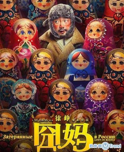 今日热点:上海医生抵达武汉 电影行业谴责囧妈
