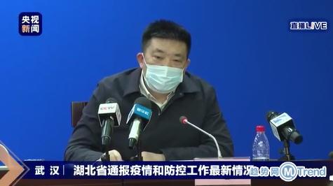 今日热点:500万人离开武汉 316万口罩抵武汉