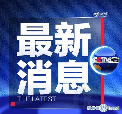 今日热点:河南全省学校推迟开学 上海延迟复工和开学
