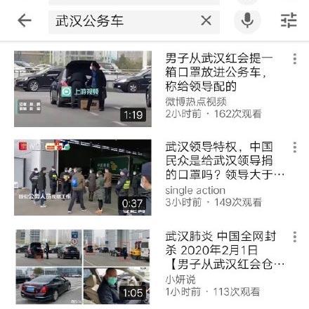 ,鄂A0260W司机给领导拿口罩视频真相!原来是省委市委书记?