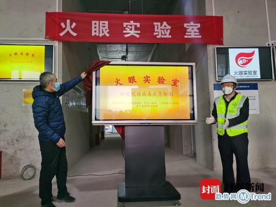 热点:武汉火眼实验室投入运行 口罩喷酒精会病毒留在口罩上