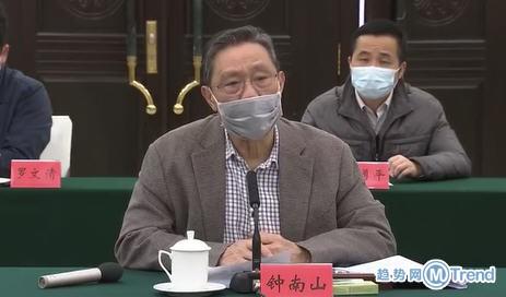 今日热点:钟南山谈抗病毒特效药 中日友好医院辟谣瑞德西韦效果显著